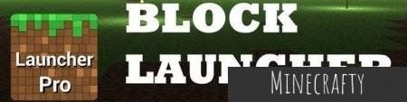 Лого BlockLauncher