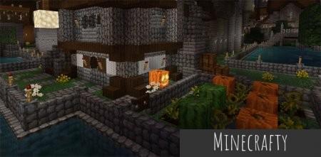 Скачать Alvoria's Sanity [16x16] для Minecraft 1.0.0