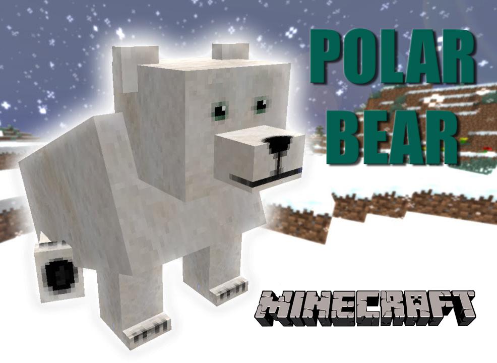 медведь в майнкрафте